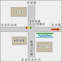 志布志港入り口交差点